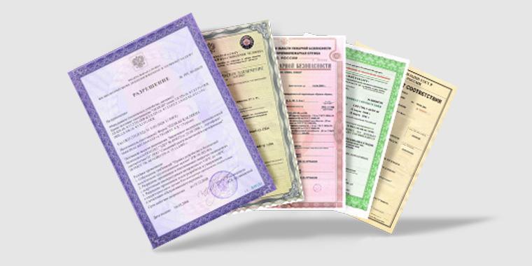 Сертификат ISO — как получить сертификат сегодня
